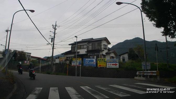 20141017_4.jpg