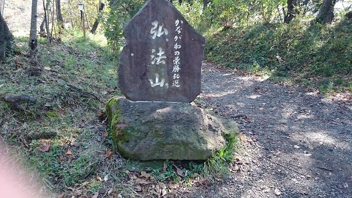 20141108_1.jpg