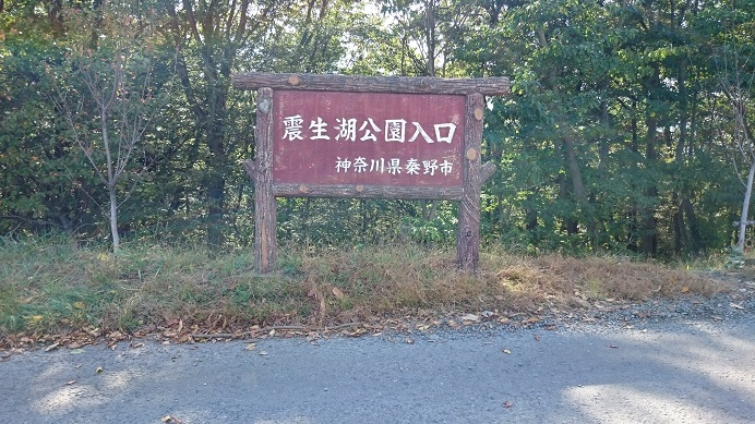 20141108_9.jpg