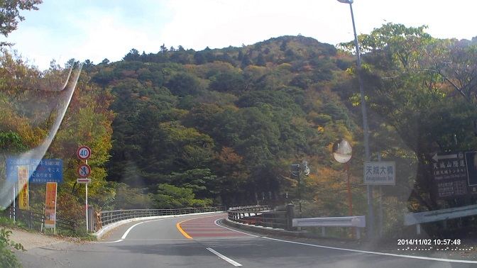 20141112_1.jpg