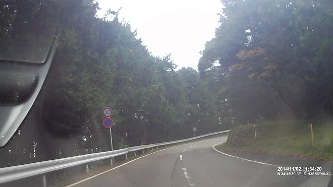 20141114_13.jpg