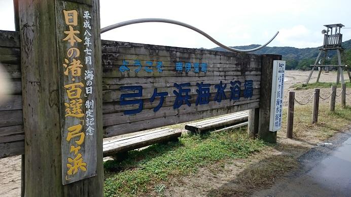 20141117_1.jpg