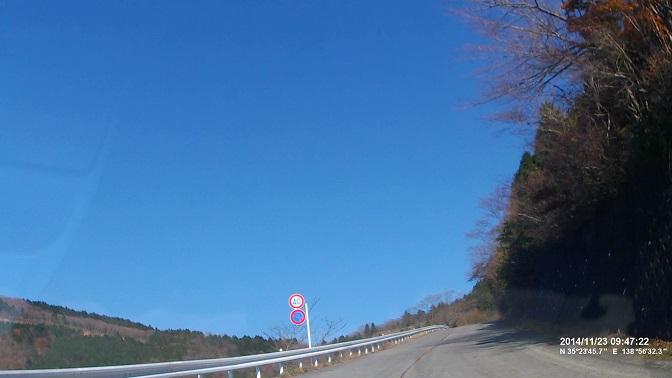 20141123_4.jpg