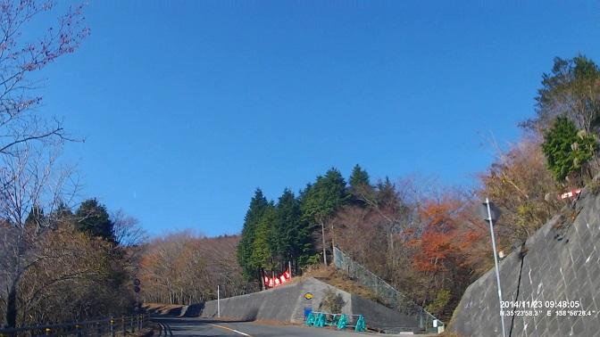 20141123_5.jpg