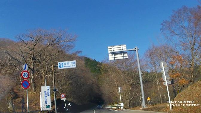 20141123_6.jpg