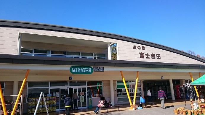 20141124_2.jpg