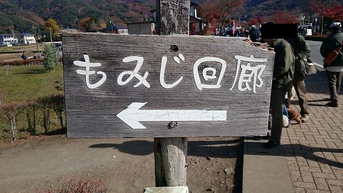 20141124_6.jpg
