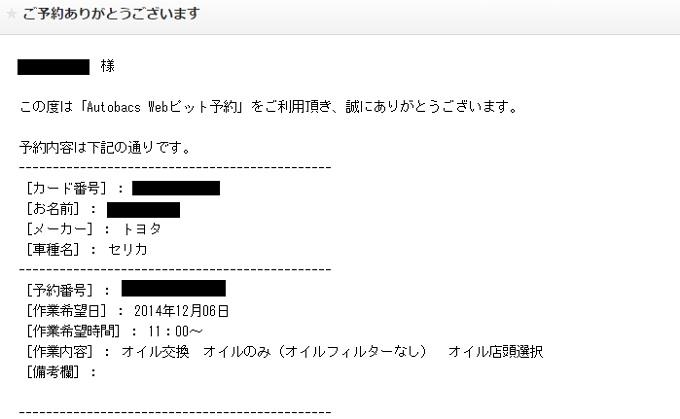 20141201_1.jpg