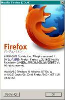 Fx363.jpg