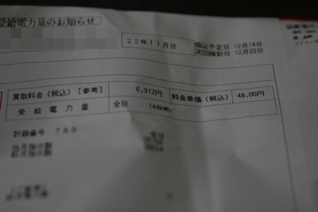 IMG_5445g.jpg