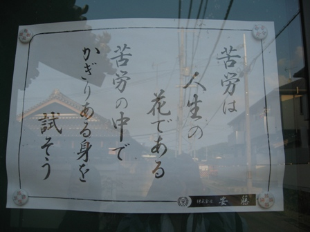 IMG_7707f.jpg