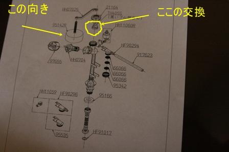 IMG_8170j.jpg