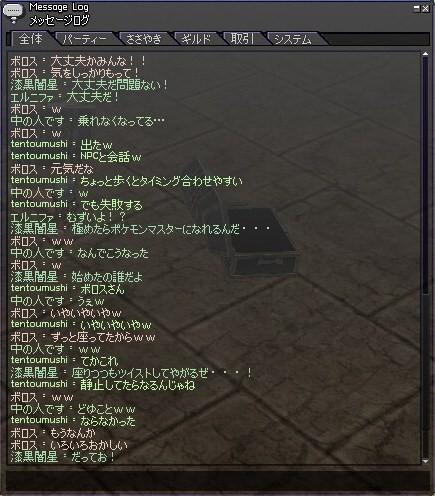 mabinogi_2011_01_02_004.jpg