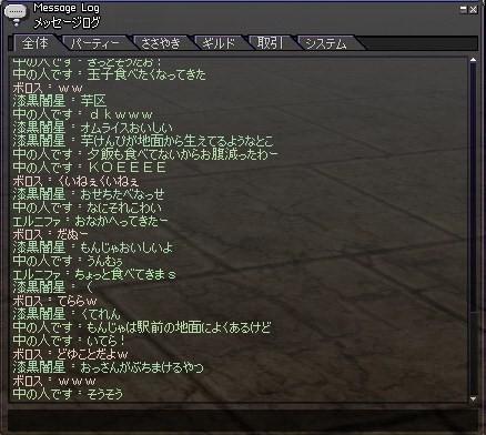 mabinogi_2011_01_02_008.jpg