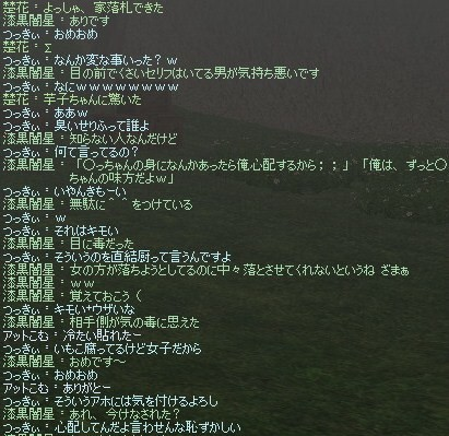 mabinogi_2011_01_02_012.jpg