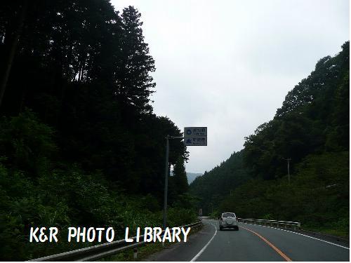 愛知県に突入