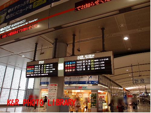 待ち合わせは、品川駅