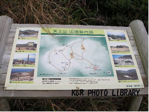 山頂案内図