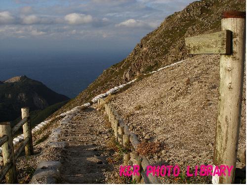 白島登山道