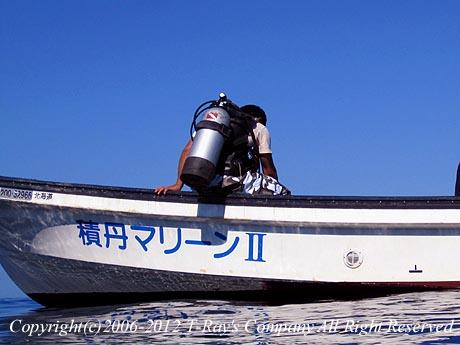 2012_09_02202