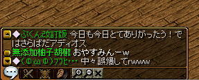 p327.jpg