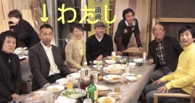 2010-12-3-01.jpg