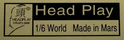 s-headplay.jpg