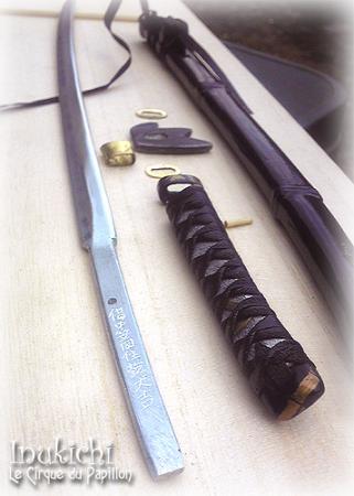 1303602-大太刀1