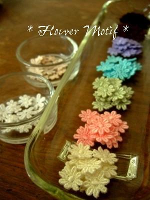 mini flower motif