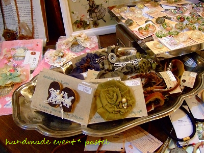handmade event * pastel * 8/30(fri) ~ 9/1(sun)