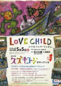 Love6.jpg