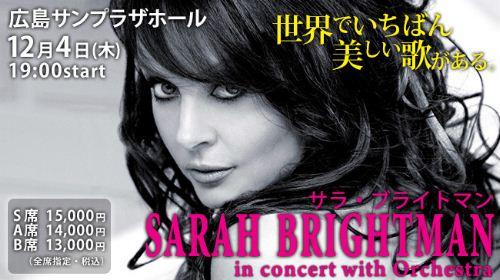 sarah_live1