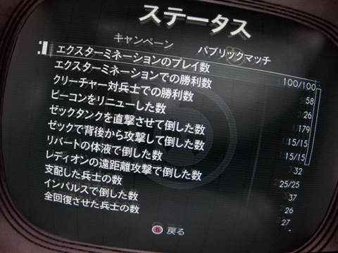 try20130210.jpg