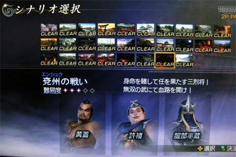 try20130317.png