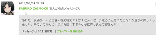try20130331.png