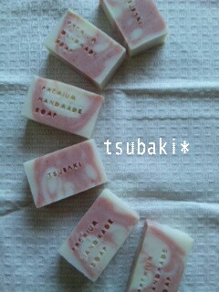 moblog_9a99d797.jpg