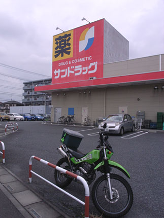 R0030471.jpg
