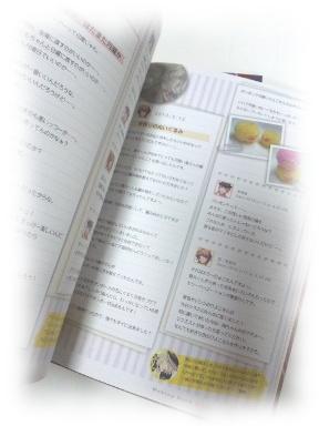 ACEweblog.jpg