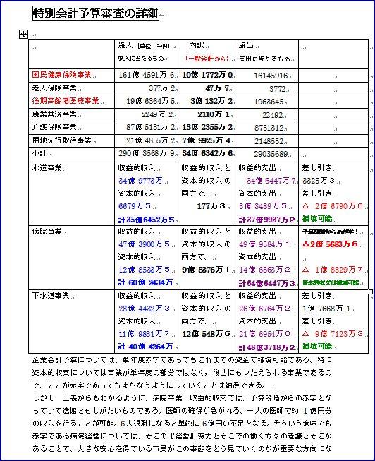 yosan1.jpg