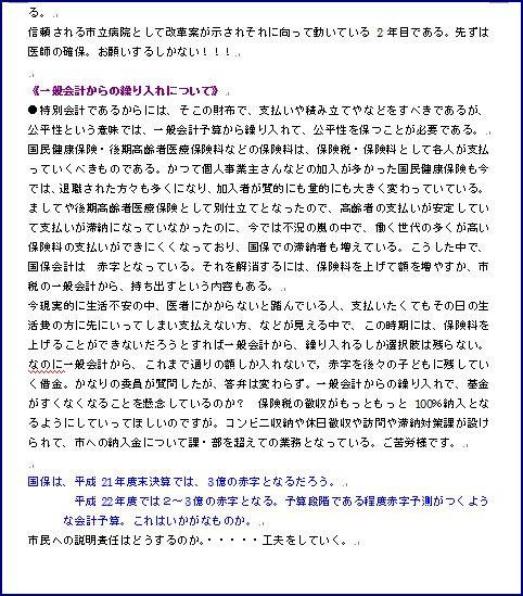 yosan2.jpg