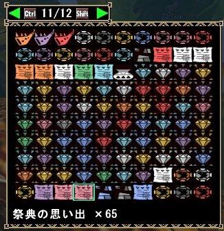 mhf_20100530_181655_562s.jpg