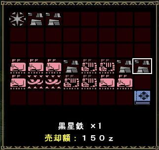 mhf_20100602_215515_296s.jpg