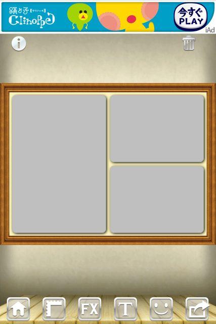 Frame 4:3タップ