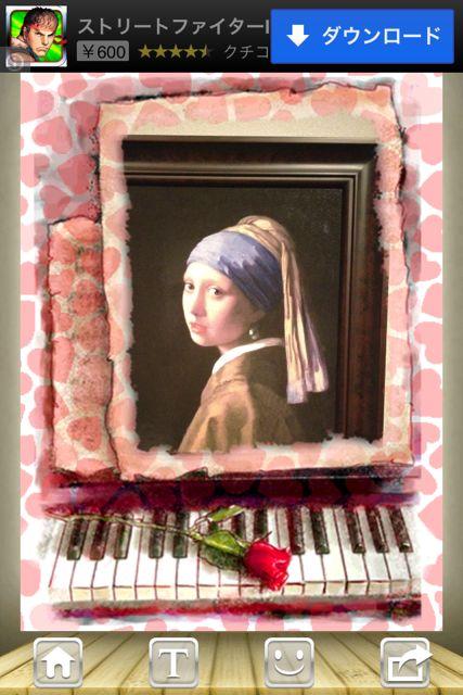 Frame ピアノ