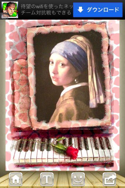 frame ピアノ拡大