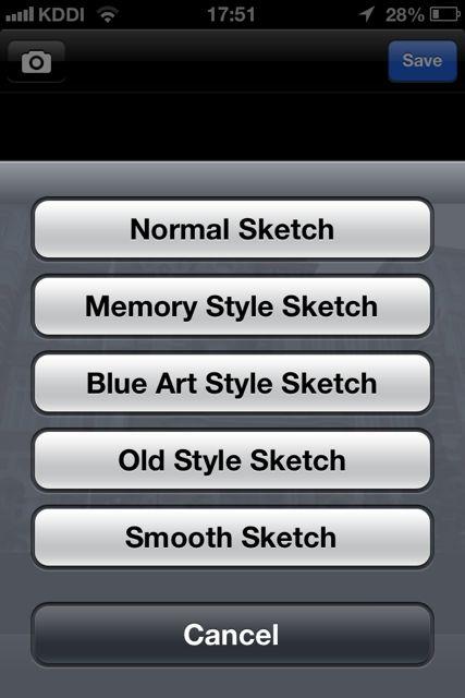 Sketch 選択