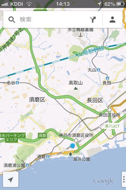 GoogleMap最初