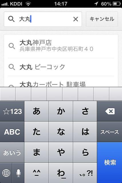 GoogleMap検索