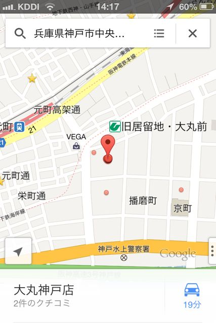 GoogleMap大丸神戸店