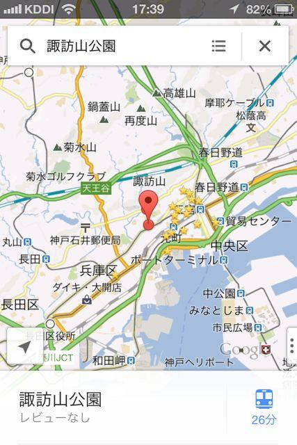 GoogleMap諏訪山